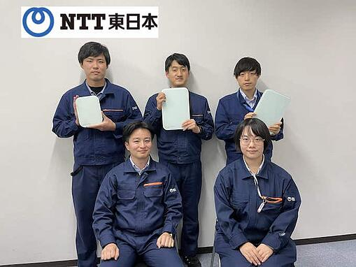 NTT東日本 板橋サービスセンター