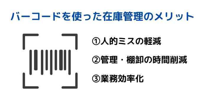 barcode_ori03