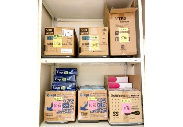 棚の中に並べたスマートマット