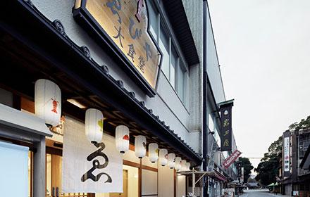 ゑびや大食堂の外観