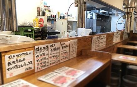 焼肉ホルモン三四郎 店内風景