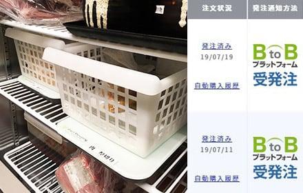 焼肉ホルモン三四郎 スマートマットクラウドの利用風景と管理画面