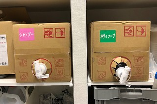 shizaikanri_jirei_01