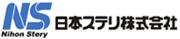 日本ステリ株式会社