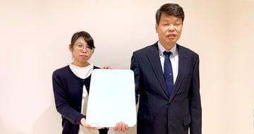 株式会社アヤベ洋菓子