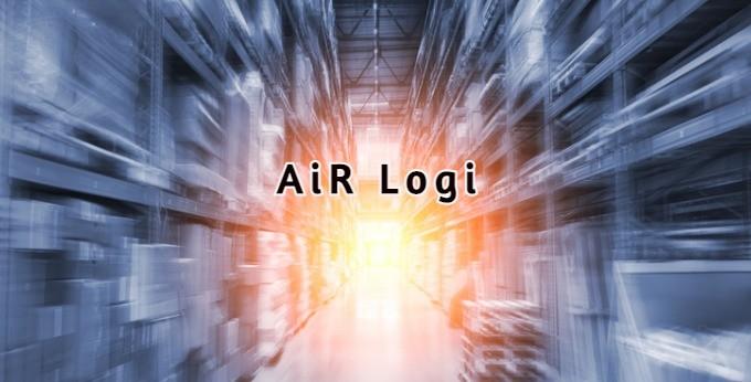AiR Logiとは、月間50,000件以上出荷の「EC物流研究所」を自社運営する物流プロ集団であり、さらに楽天市場を30店舗以上運営中のECのプロ集団が開発したクラウド型のWMS在庫管理(倉庫管理)システムです。